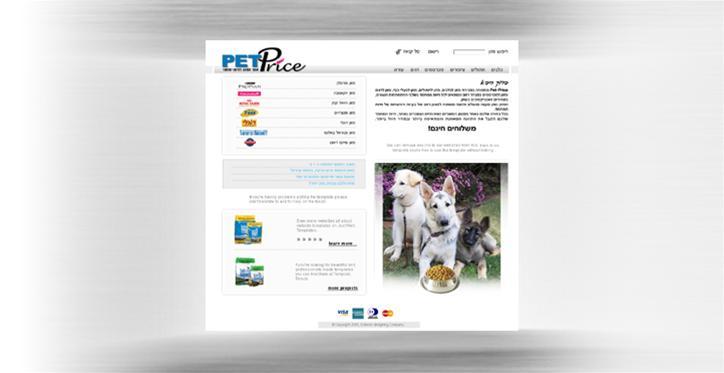 Pet Price