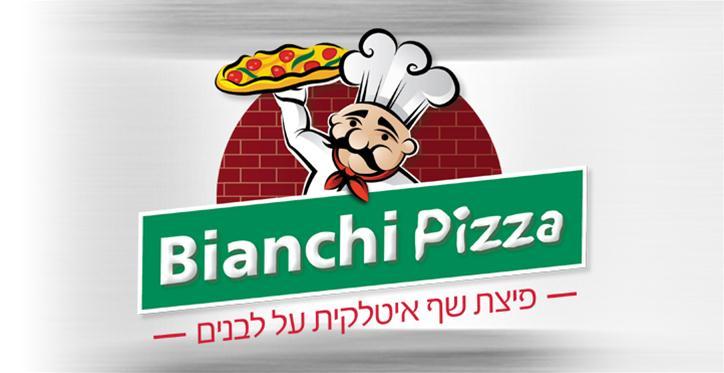 פיצה ביאנקי
