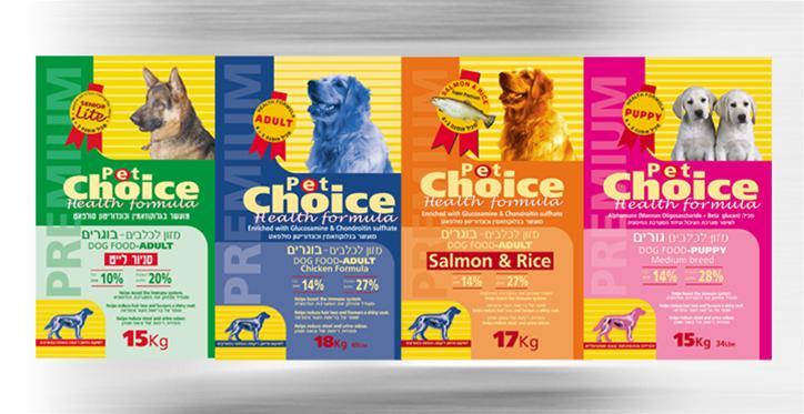 עיצוב סידרת שקי מזון לכלבים