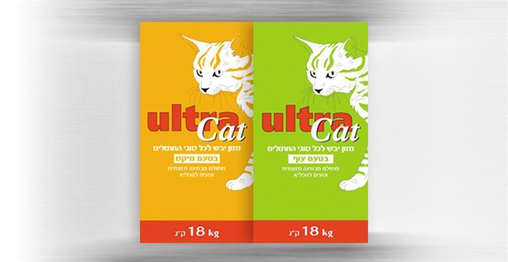 עיצוב שק מזון לחתולים